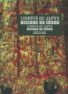 VISIONS OF JAPAN ヴィジョンズ オブ ジャパン[image1]