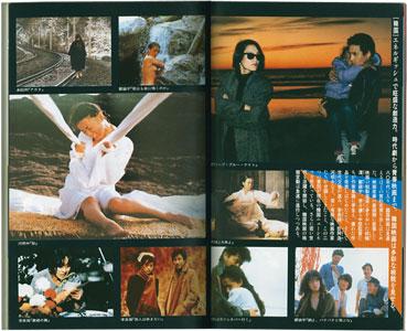 ImageForum 月刊イメージフォーラム 11月増刊号[image2]