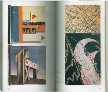 美術手帖 1986年12月号[image2]