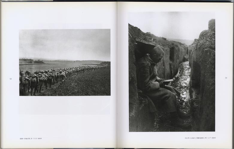 アンドレ・ケルテス展 その生涯の鏡像[image2]