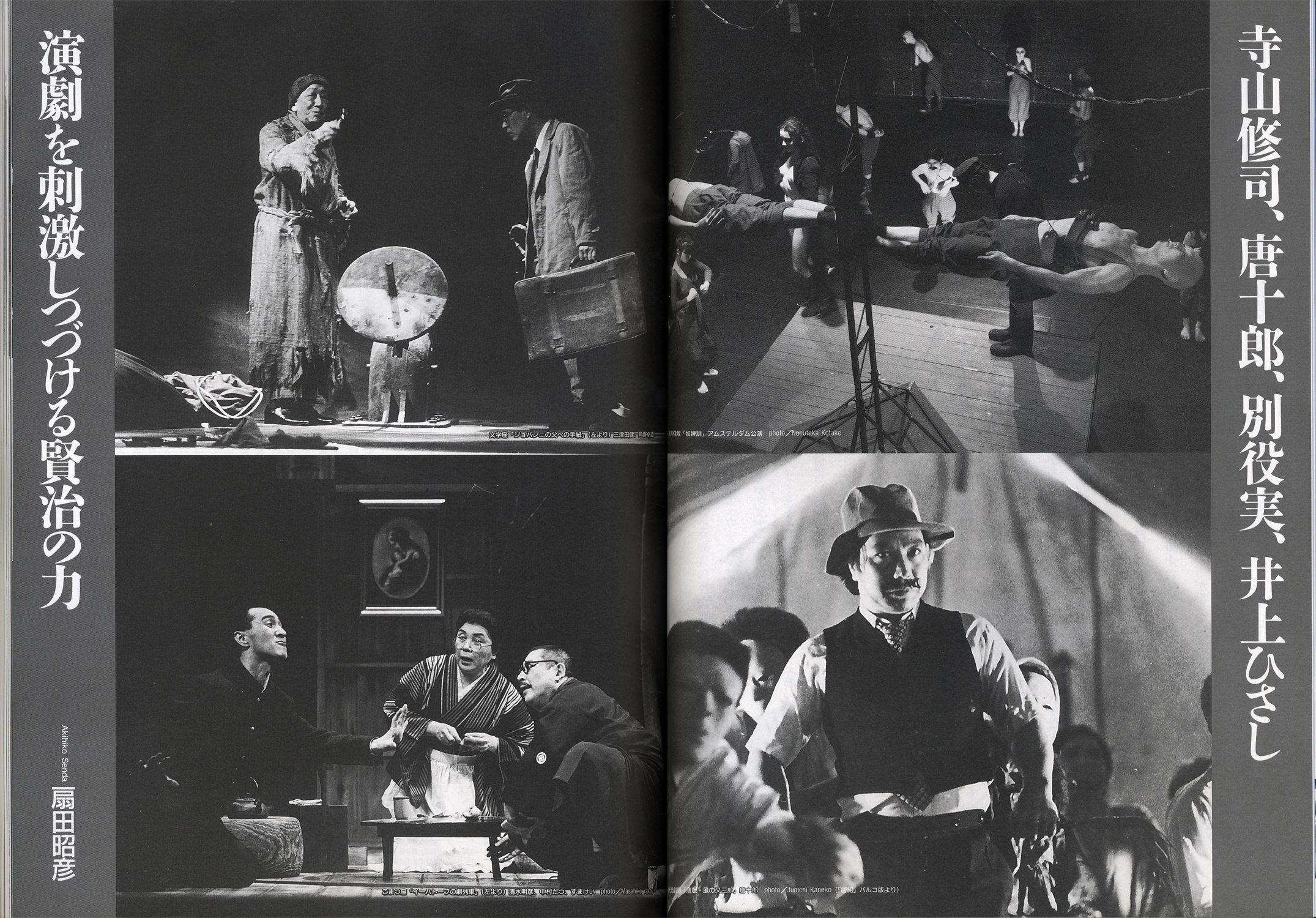 Art EXPRESS 季刊アート・エクスプレス No.4 1994 AUTUMN[image2]