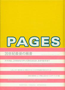 Pages Noriyuki Tanaka Artworks