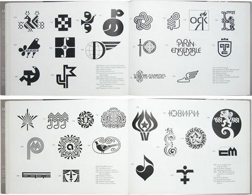 Logo International Volume 1[image3]