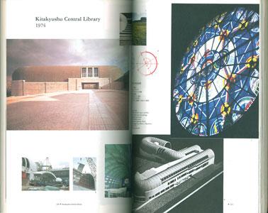 ARATA ISOZAKI 1960/1990 ARCHITECTURE 磯崎新 1960/1990 建築展[image2]