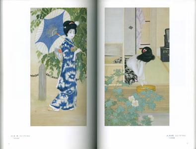 京都の日本画─京都画壇の俊英たち[image2]