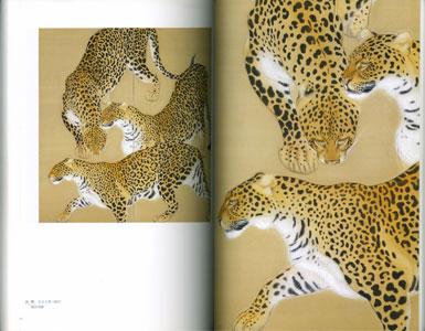 京都の日本画─京都画壇の俊英たち[image3]