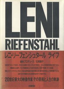 LENI RIEFENSTAHL LIFE レニ・リーフェンシュタール ライフ