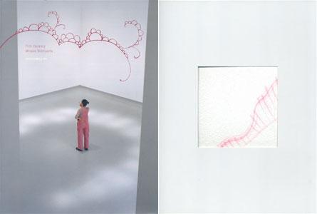 Pink Vacancy 西山美なコ ライブ・ドローイング[image3]