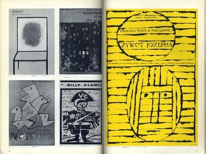 デザイン DESIGN NO.87 1966年8月号[image2]