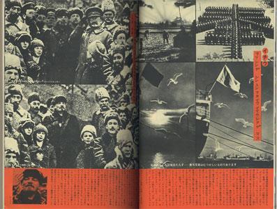デザイン DESIGN NO.155 1972年3月号[image3]