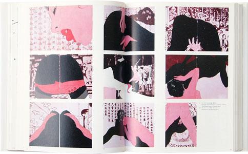 横尾忠則グラフィック大全 ALL ABOUT TADANORI YOKOO AND HIS GRAPHIC WORKS[image2]