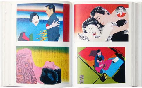 横尾忠則グラフィック大全 ALL ABOUT TADANORI YOKOO AND HIS GRAPHIC WORKS[image3]