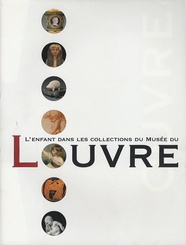 ルーヴル美術館展 美の宮殿の子どもたち[image1]