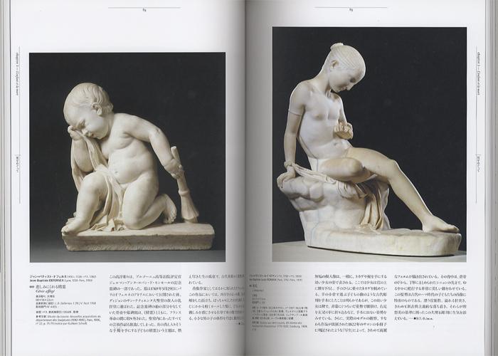 ルーヴル美術館展 美の宮殿の子どもたち[image2]