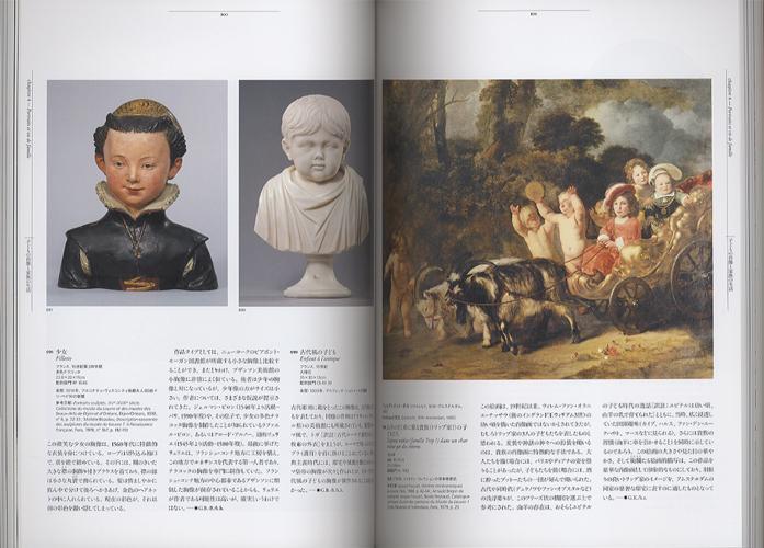ルーヴル美術館展 美の宮殿の子どもたち[image3]