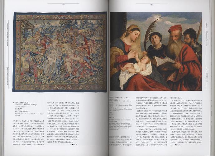 ルーヴル美術館展 美の宮殿の子どもたち[image4]