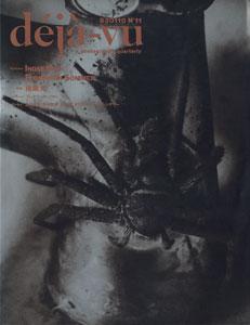 deja-vu a photography quarterly/季刊『デジャ=ヴュ』第11号