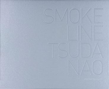 SMOKE LINE オリジナル・プリント付特装版/モノクロ