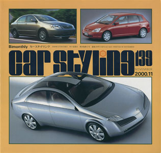 car styling カースタイリング 隔月刊 第139号