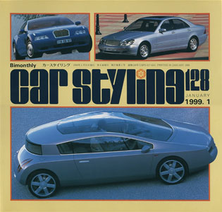 car styling カースタイリング 隔月刊 第128号