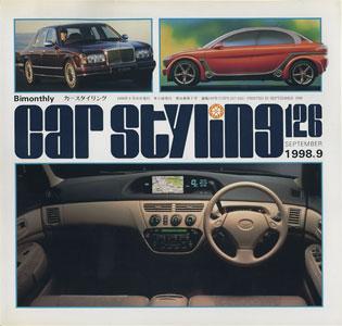 car styling カースタイリング 隔月刊 第126号