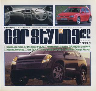 car styling カースタイリング 隔月刊 第122号