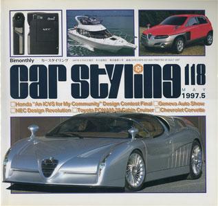 car styling カースタイリング 隔月刊 第118号