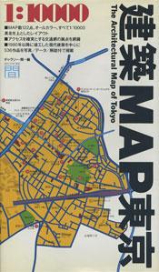 建築MAP東京 The Architectural Map of Tokyo[image1]