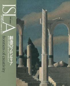 ISLA 人類の時空を考える超領域文化誌/no.2 1992 summer