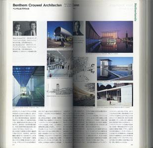 世界の建築家581人 581 Architects in the World[image2]
