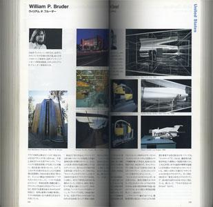 世界の建築家581人 581 Architects in the World[image3]