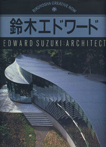 鈴木エドワード EDWARD SUZUKI: ARCHITECT