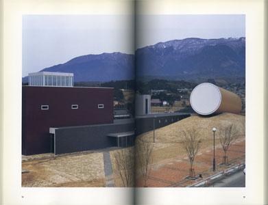 奈義町現代美術館 Nagi Museum Of Contemporary Art[image2]