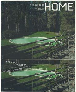X-Knowledge HOME 2002 January Vol.01