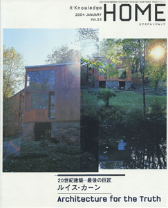 X-Knowledge HOME 2004 JANUARY Vol.23
