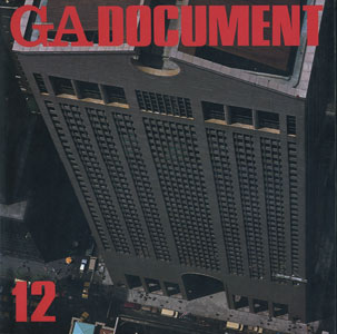GA DOCUMENT 12