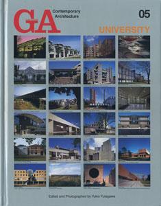 GA Contemporary Architecture 05 UNIVERSITY ユニバーシティ