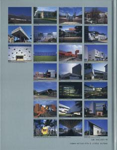 GA Contemporary Architecture 05 UNIVERSITY ユニバーシティ[image2]