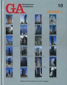 GA Contemporary Architecture 10 OFFICE 1 オフィス