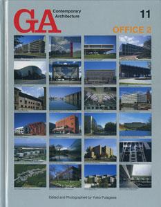 GA Contemporary Architecture 11 OFFICE 2 オフィス