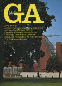 GA グローバル・アーキテクチュア No.9|ジェームズ・スターリング レスター大学工学部 1959-63/ケンブリッジ大学歴史学科 1964-68