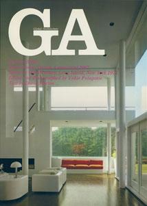 GA グローバル・アーキテクチュア No.22|リチャード・マイヤー スミス邸 1967/オールド・ウエストバリーの住宅 1971