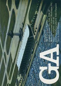 GA グローバル・アーキテクチュア No.26|イーロ・サーリネン TWAターミナル・ビルディング 1956-62/ダレス国際空港 1958-62