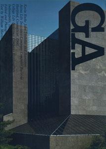 GA グローバル・アーキテクチュア No.29|ケヴィン・ローチ&ジョン・ディンケルー エトナ生命保険コンピューター・センター 1966/カレッジ生命保険本社 1967