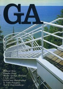 GA グローバル・アーキテクチュア No.34|リチャード・マイヤー ダグラス邸 1974