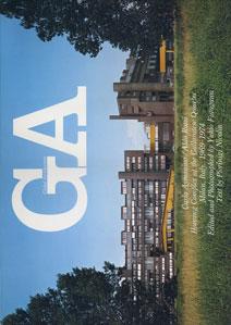 GA グローバル・アーキテクチュア No.45|カルロ・アイモニーノ/アルド・ロッシ ガララテーゼの集合住宅 1969-1974