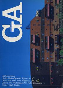 GA グローバル・アーキテクチュア No.55|ラルフ・アースキン バイカー再開発 1969-82