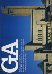 GA グローバル・アーキテクチュア No.58|ウィレム・マリヌス・デュドック ヒルヴァーサムの市庁舎 1928-31