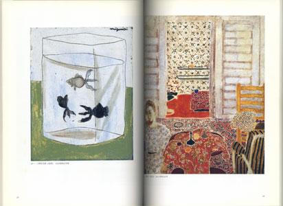 20世紀日本の洋画展 横須賀市所蔵[image2]