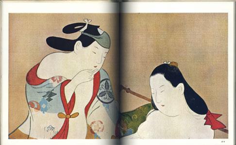 清信の春秋絵巻 秘蔵版浮世絵 II[image3]